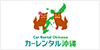 Car Rental Okinawa logo
